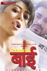 Kaamwali Bai (2020) EightShots Episode 1