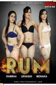 Rum (2020) CinemaDosti