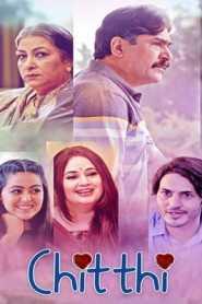 Chitthi (2020) Kooku Hindi