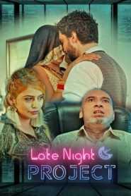Late Night Project (2020) Kooku