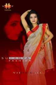 Sukanya Fashion Shoot (2020) 11UpMovies