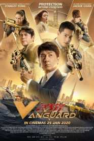 Vanguard (2020) Hindi Dubbed