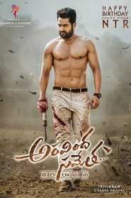 Aravindha Sametha (2018) South Hindi