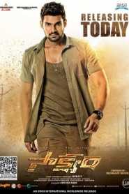 Pralay The Destroyer (Saakshyam) 2018 South Hindi