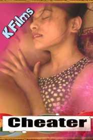 Cheater 2020 KFilms Hindi