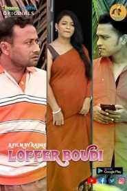 Loffer Boudi 2020 BananaPrime Bengali