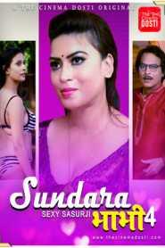 Sundra Bhabhi 4 (2020) CinemaDosti