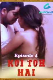 Koi To Hai Gupchup (2020) Hindi Episode 4