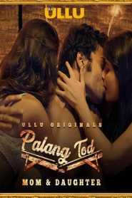 Palang Tod (Mom And Daughter) 2020 ULLU