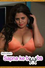 Sapna Ki Boobs 2020 GulluGullu