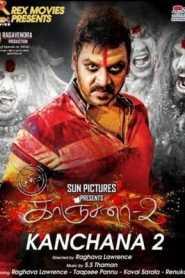 Kanchana 2 (2015) South Hindi