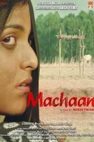 Machaan (2020) Hindi