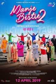 Manje Bistre 2 (2019) Punjabi