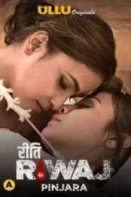 Riti Riwaj (Pinjara) Part 6 2021 Hindi Ullu