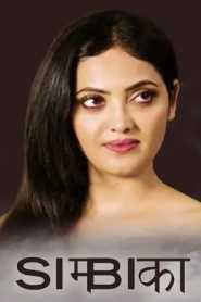 Simbika (2019) Hindi
