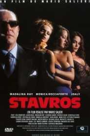 Stavros (1999) Classic Hot Movie HD