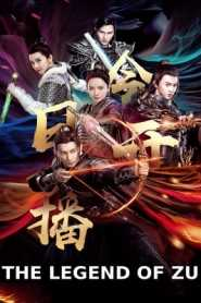 The Legend Of Zu (2018) Hindi Dubbed