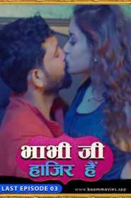 Bhabhiji Hajir Hai 2021 BoomMovies Episode 3