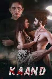 Kaand (2019) Hindi