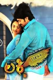 Lucky Heart Attack 3 (2012) South Hindi Dubbed