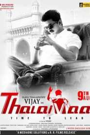 Thalaivaa The Leader (2013) South Hindi