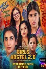 Girls Hostel 2.0 (2021) Hindi Season 2
