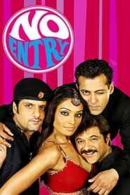 No Entry (2005) Hindi