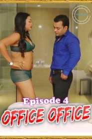 Office Office 2021 Nuefliks Episode 4 Bengali