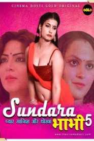 Sundra Bhabhi 5 (2021) CinemaDosti