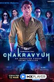 Chakravyuh An Inspector Virkar Crime Thriller (2021) Hindi