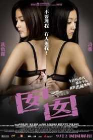 Girls (2010) Hindi Dubbed
