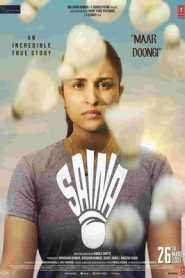 Saina (2021) Hindi