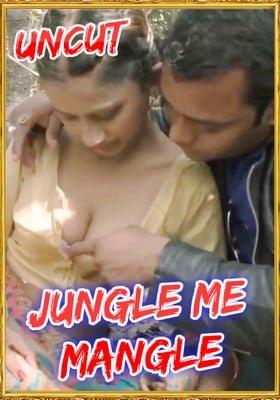 Jungle Me Mangle 2021 UncutAdda