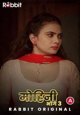 Mohini 3 2020 RabbitMovies Hindi