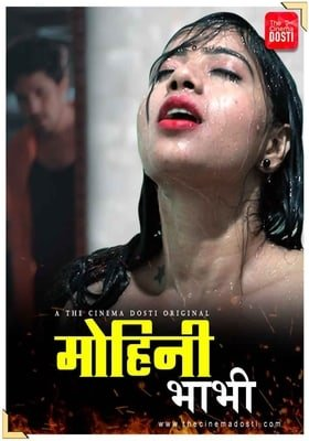 Mohini Bhabhi 2020 CinemaDosti