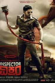 Inspector Vikram (2021) Hindi Dubbed