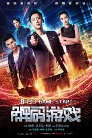 Reborn 2018 Hindi Dubbed