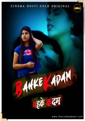 Behke Kadam 2021 CinemaDosti