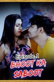 Bhoot Ka Saboot 2021 Uflix Episode 1