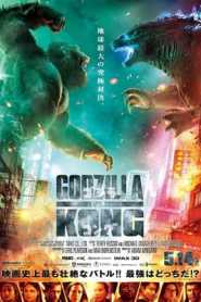 Godzilla vs Kong (2021) Hindi Dubbed