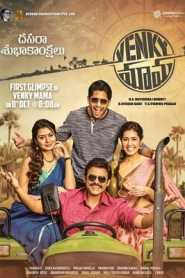 Venky Mama (2019) Hindi Dubbed