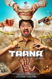 Taana 2020 South Hindi Dubbed