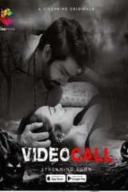 Video Call 2021 Cineprime