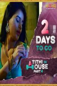 Atithi In House Part 4 2021 KooKu