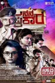 Nanna Prakara 2019 South Hindi Dubbed