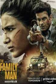 The Family Man (2021) Hindi Season 2
