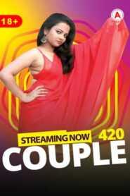 Couple 420 2021 ExtraPrime Bengali