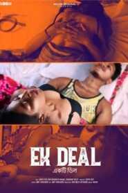 Ek Deal 2021 WOOW Bengali