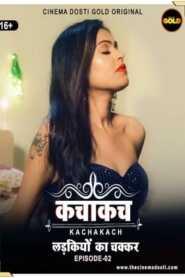 Kaccha Kach 2021 Cinema Dosti Episode 2