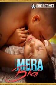 Mera Bhai 2021 BindasTimes